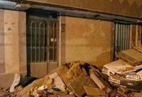 حضور ۴۱ تیم تخصصی آواربرداری در مناطق زلزله زده