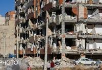 فرمانده سپاه راهی مناطق زلزلهزده در کرمانشاه شد