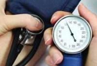 عواقب مرگبار نوسانات فشارخون را جدی بگیرید