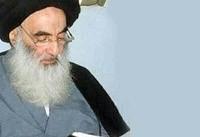 دفترآیتالله سیستانی: مقلدین آیتالله میتوانند نصف سهم امام را به آسیب دیدگان زلزله بدهند
