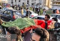تلفات زلزله استان کرمانشاه به ۴۱۳ تن رسید