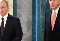 اردوغان از آغاز ساخت نیروگاه هستهای روسیه در ترکیه خبر داد