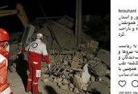 ابراز همدردی روسای جمهور و مجلس با مردم زلزلهزده | روحانی به کرمانشاه میرود