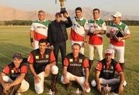 ارتش قهرمان اولین دوره رقابتهای چوگان جام شهدای دانشآموز شد