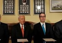 Senate Republicans Shoehorn Anti-Abortion Measure Into Tax Bill