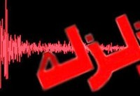 زلزله بیرجند   جزئیات زلزله در بیرجند