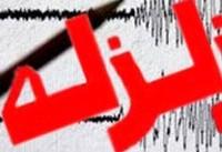 زلزله ۳.۹ ریشتری خراسان جنوبی را لرزاند