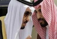 پایان  نظام سعودی آغاز شد