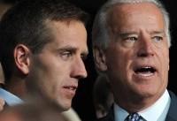 Joe Biden Wears Rosary Beads In Honor Of His Late Son
