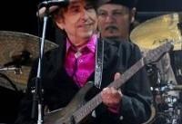 حراج گیتار ۴۰۰ هزار دلاری «باب دیلن»