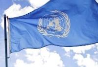 تصویب قطعنامه انتقادی سازمان ملل درباه وضعیت حقوق بشر در ایران