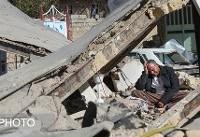 فلهای نمیتوان خرابیهای زلزله را گردن گرفت