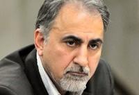 ارسال نامه به روحانی برای تحت پوشش بنیاد شهید قرار گرفتن خانواده شهدای ...