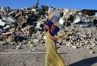 کرمانشاه در روز سوم زلزله