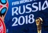 سیدبندی جام جهانی ۲۰۱۸ مشخص شد/ شاگردان کیروش در سید ۳ قرار گرفتند