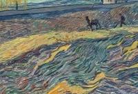 حراج نقاشی ۸۱ میلیون دلاری «ونگوگ» (عکس)