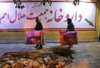 ارسال کمک های استانها برای زلزله زدگان استان کرمانشاه