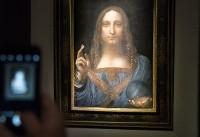 فروش گران ترین تابلوی نقاشی جهان به قیمت ۴۵۰ میلیون دلار (+عکس)