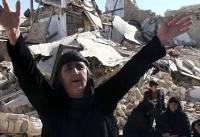 ایران آماده دریافت کمکهای بینالمللی برای زلزله زدگان کرمانشاه است