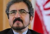 انتقاد ایران از نگاه یکسویه و جانبدارانه فرانسه به بحران ها و فجایع انسانی در خاورمیانه