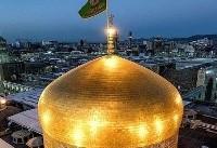 چرا امام هشتم (ع) را با نام رضا می شناسند؟/راضی بودن به رضای خدا سیره ثامن الائمه است