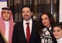 آزادی مشروط سعد الحریری؛ عربستان اجازه خروج دو فرزند وی را نداد!