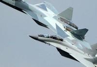 حمله جنگندههای روس به داعش با عبور از آسمان ایران و عراق