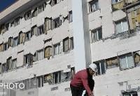 آغاز بازسازی بیمارستان اسلام آباد غرب