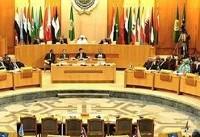 احتمال حضور نیافتن وزیر خارجه لبنان در نشست اتحادیه عرب
