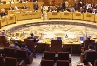واکنش لبنان به اقدامات ریاض/ بیروت در نشست اتحادیه عرب شرکت نخواهد کرد