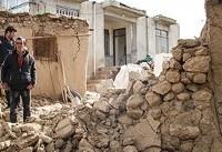 اتاقهای بازرگانی، بازسازی مدارس روستایی مناطق زلزلهزده را تقبل میکنند