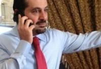 تماس تلفنی «عون و الحریری» و اعلام زمان بازگشت نخستوزیر لبنان