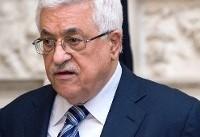 بیانیه دفتر «محمود عباس» در واکنش به بسته شدن دفتر«ساف»در واشنگتن