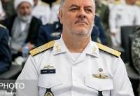 دریادار خانزادی: نیاز امروز نیروی دریایی حضور در دریاهاست