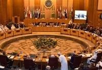 جبهه خلق فلسطین: بیانیه اتحادیه عرب ننگآور است