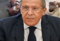 لاوروف: درباره مسائل اساسی حل و فصل بحران سوریه به توافق رسیدیم