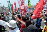 US serviceman arrested for fatal road accident in Okinawa