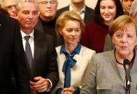 بحران سیاسی در آلمان؛ شکست تشکیل دولت ائتلافی به رهبری آنگلا مرکل