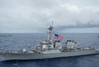 US warship sustains minor damage after tug drifts off Japan