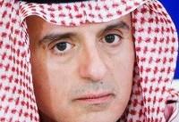 تکرار اظهارات سخیف وزیر خارجه سعودی علیه ایران در نشست اتحادیه عرب