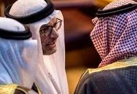 Arabs threaten to go to UN over Iran violations