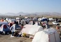 بارش در کرمانشاه و مناطق زلزلهزده آغاز شد