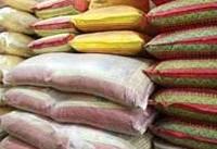 ثبت سفارش واردات برنج از اول آذر ماه انجام می شود