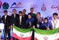 افتخار آفرینی منجمان ایرانی با کسب مقام سوم دنیا در المپیاد جهانی