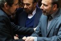 مراسم ختم پدر سخنگوی وزارت خارجه + تصاویر