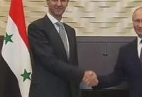بشار اسد رئیس جمهور سوریه با پوتین در شهر سوچی روسیه دیدار کرد