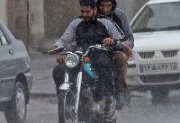 آغاز بارش باران در مناطق زلزله زده/ تهران امروز بارانی است