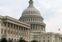 ۳ کارمند کاخ سفید از کار برکنار شدند