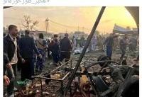 عراق؛ انفجار خودروی بمبگذاری شده در طوزخورماتو