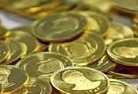 سکه رکورد افزایش ۲۰۰ هزار تومانی را شکست/ احتمال کاهش قیمت در روزهای آتی